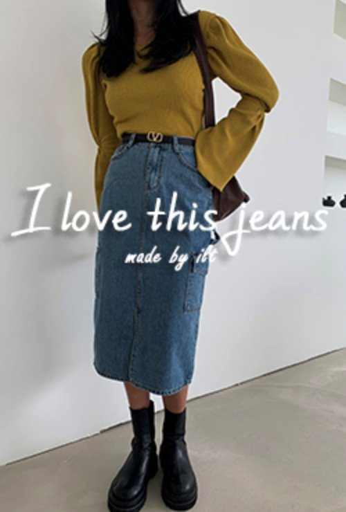 (자체제작)I love this jeans ver.21 : Pocket midi long skirt